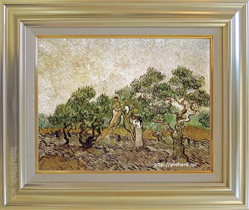 ゴッホ 絵画 オリーブ園 F6号 送料無料 【複製】【美術印刷】【世界の名画】【6号】