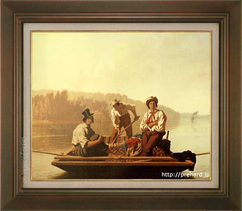 ビンガム 絵画 ミズリー川の舟人たち F8号 送料無料 【複製】【美術印刷】【世界の名画】【8号】