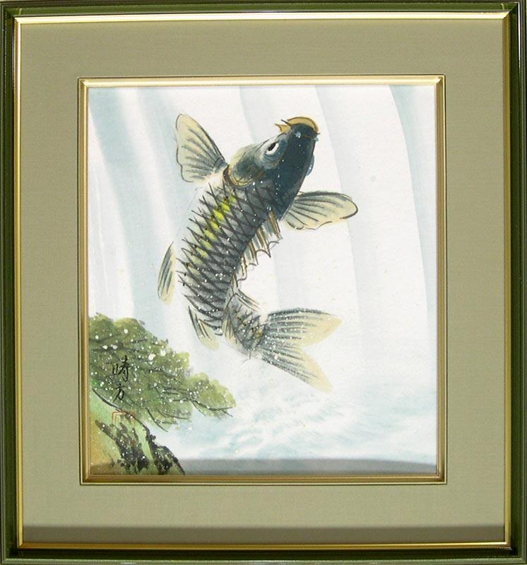 絵画(色紙額) 滝上り鯉 (北村晴方) 送料無料 【肉筆】【日本画】【鯉】【変型特寸】