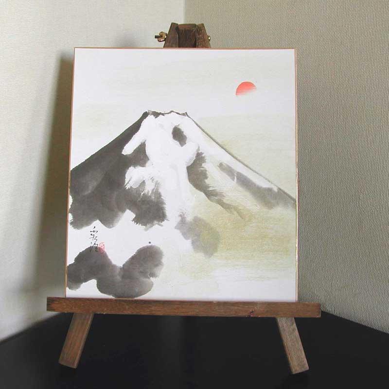 色紙と木製イーゼルのセット 富士 (森田秀治) 送料無料