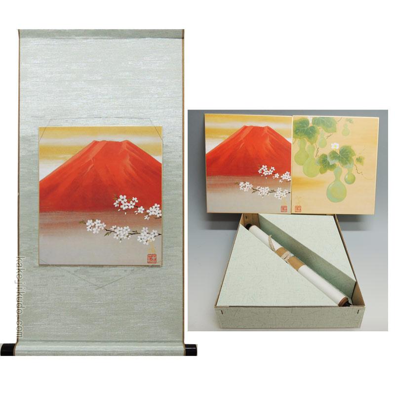 色紙2枚と色紙掛けのセット 『開運縁起色紙セット』 (島田智博) 送料無料