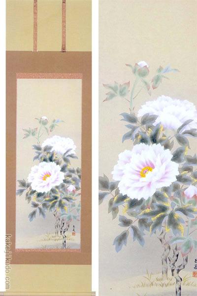 掛け軸 富貴花 (松村朱夏) 送料無料 【掛軸】【一間床・半間床】【花鳥画】