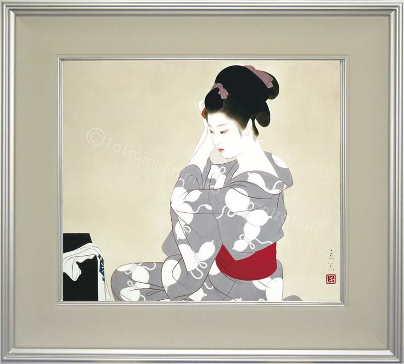 志村立美 美人画 『化粧』 複製画 送料無料 【複製】【美術印刷】【巨匠】【10号】