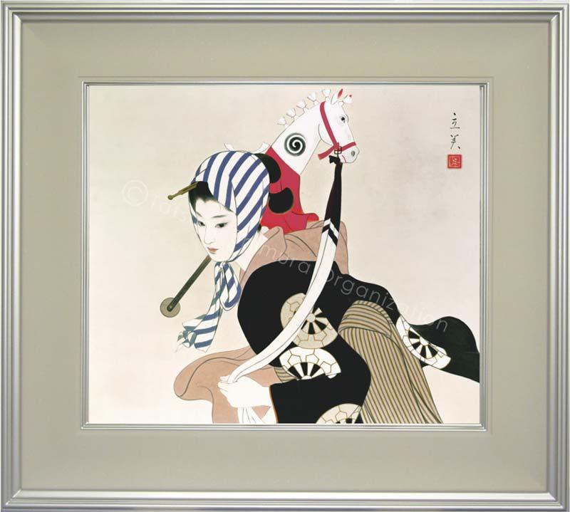 志村立美 美人画 『春駒』 複製画 送料無料 【複製】【美術印刷】【巨匠】【10号】