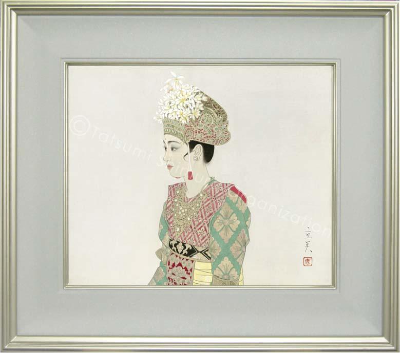 志村立美 美人画 『踊り子』 複製画 送料無料 【複製】【美術印刷】【巨匠】【8号】
