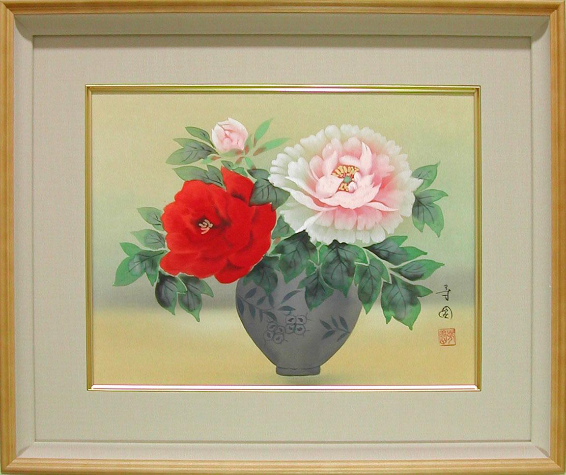 絵画 日本画 花瓶に牡丹 (田中芳園) 送料無料 【肉筆】【日本画】【花】【6号】