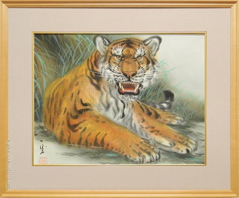 絵画 日本画 虎 (福山一成) 送料無料 【肉筆】【日本画】【静物・動物画】【6号】