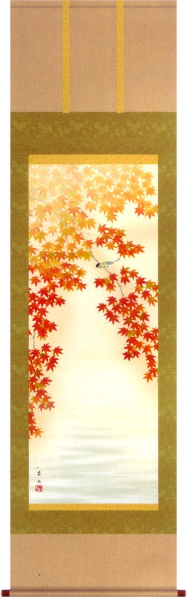 掛け軸 ご注文で当日配送 10年間表装品質保証 紅葉に頬白 掛軸 買取 送料無料 緒方葉水