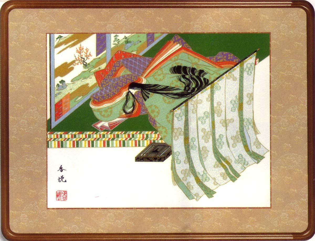 絵画(和装額) 斎宮 (西尾香悦) 送料無料