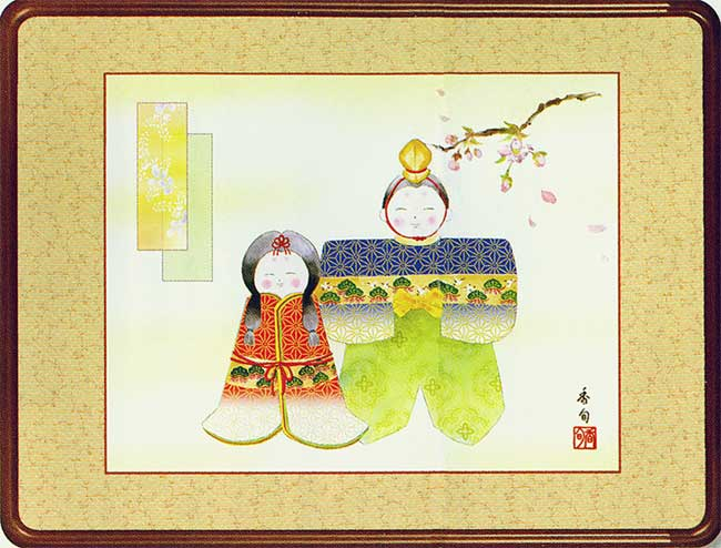 絵画(和装額) 人形雛 (伊藤香旬) 送料無料