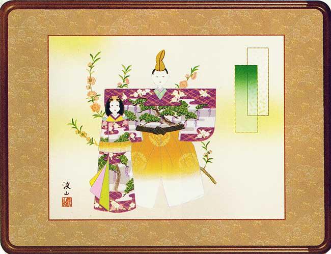 絵画(和装額) 立雛 (伊藤渓山) 送料無料