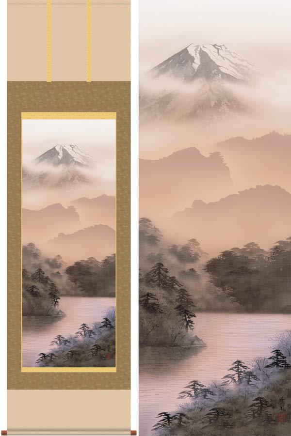 掛け軸 富士閑景 (熊谷千風) 送料無料 掛軸