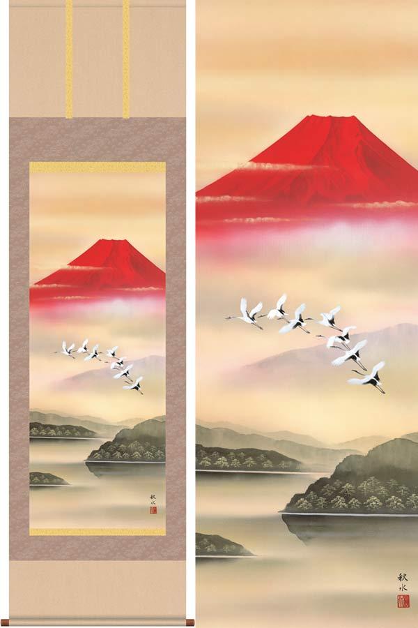 掛け軸 赤富士飛翔 (浮田秋水) 送料無料 掛軸