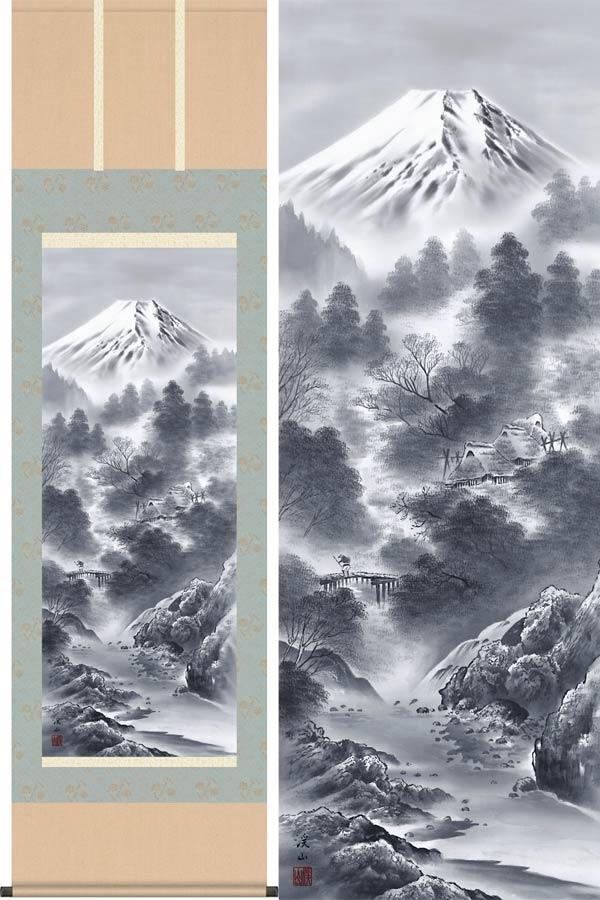 掛け軸 10年間表装品質保証 富嶽情景 伊藤渓山 掛軸 超人気 送料無料 大人気