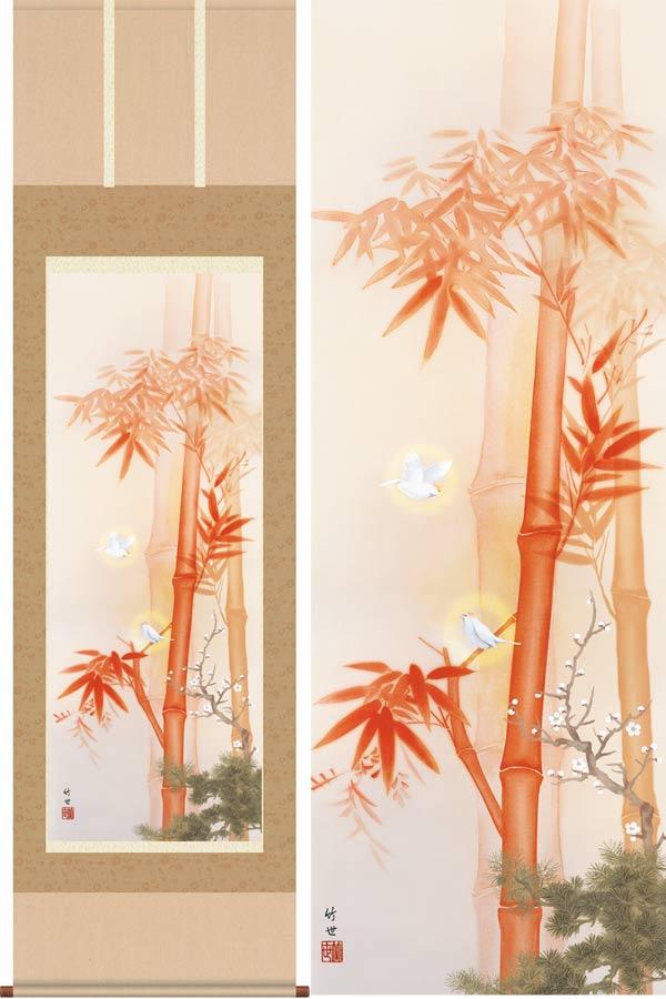 掛け軸 日本産 10年間表装品質保証 朱竹に白雀 掛軸 田村竹世 再再販 送料無料