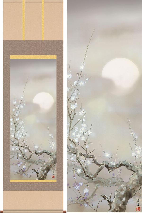 掛け軸 宵桜 (吉井蘭月) 送料無料 掛軸