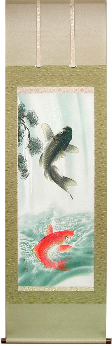 掛け軸 滝上り鯉 (北村晴方) 送料無料 【掛軸】【一間床・半間床】【鯉】