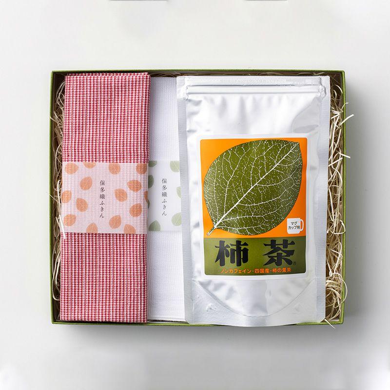 柿茶と保多織ふきんギフトセット マブカップ用×1袋 1L用×1袋 保多織ふきん2枚 チープ 当店は最高な サービスを提供します A-12 お中元 母の日 ギフト対応 敬老の日 お歳暮 父の日