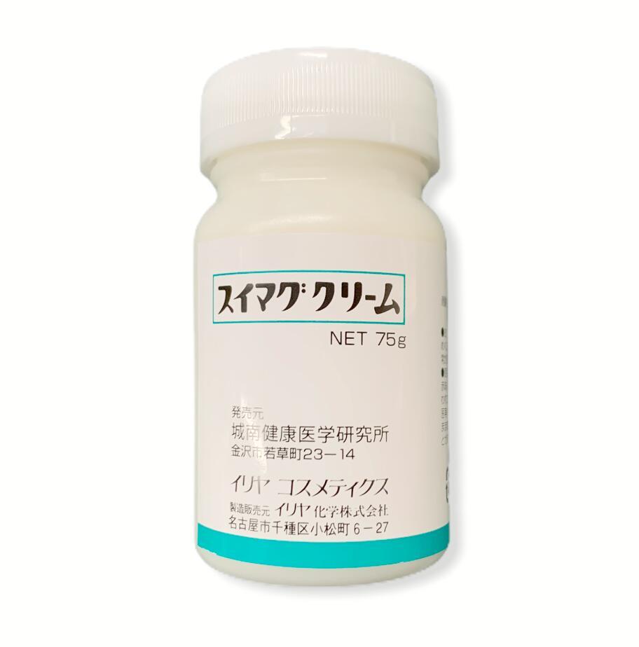 スイマグクリーム 3個セット スキンケア ハンドクリーム しっとり 日本製 肌のカサカサ 保湿クリーム 特別セール品