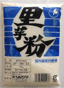 芋練り 健康グッズ 湿布 着後レビューで 激安通販専門店 送料無料 芋湿布用 里芋粉 15個セット