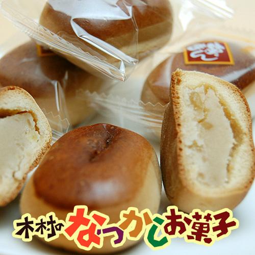 昭和のお菓子 なつかしお菓子 栗饅頭 人気海外一番 栗太鼓饅頭 駄菓子 数量は多