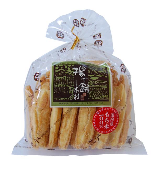Persimmon rice cake 揚