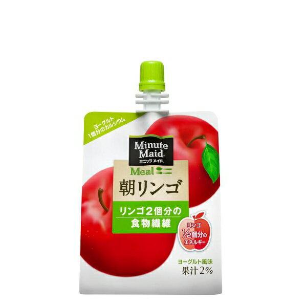 全国送料無料 ミニッツメイド朝リンゴ180gパウチ×24個×4ケース 代金引換不可 コカコーラ製品