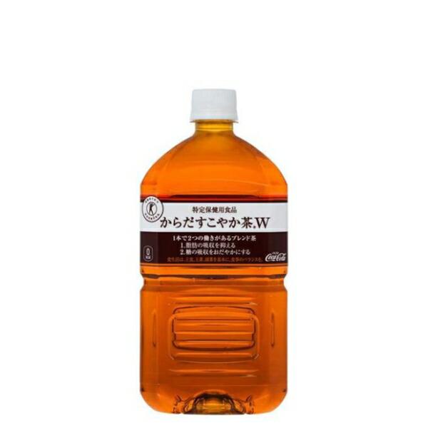 全国送料無料 からだすこやか茶-1050mlPET×12本×2ケース 代金引換不可 コカコーラ製品
