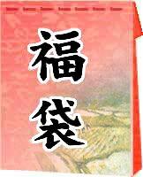 送料無料 福袋 9万円相当が約半額!5万円福袋 令和元年産 新米