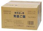 送料無料 サタケ マジックライス青菜ご飯 50食炊き出しセット非常食 5年保存食 備蓄用アルファ米 乾燥米飯