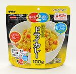 送料無料 サタケ マジックライスドライカレー 100g  50食セット非常食 5年保存食 備蓄用アルファ米 乾燥米飯