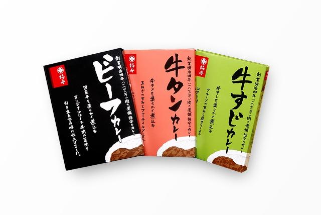 GCR-140 柿安のこだわりカレーギフトセット(3種×10個)(箱) 90351