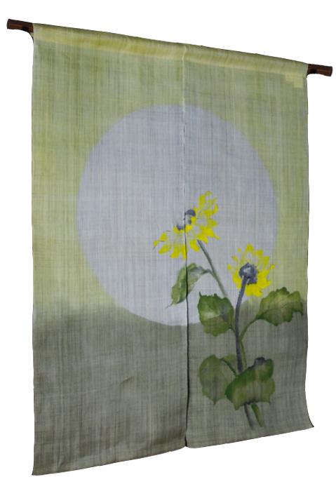 本麻草木染め暖簾(のれん) 向日葵