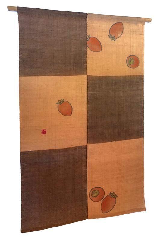 本麻柿渋染め暖簾(のれん)市松に柿