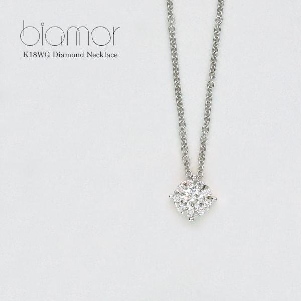 ビアモール K18 ホワイトゴールド ダイヤモンド プチネックレス イタリア製ネックレス ペンダント ダイアモンド ゴールド k18 18k 18金 レディース ジュエリー ギフト プレゼント ラッピング 送料無料