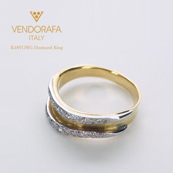 ベンドラファ K18 イエロー・ホワイトゴールド ダイヤモンド リング イタリア製指輪 ダイアモンド ゴールド k18 18k 18金 レディース ジュエリー ギフト プレゼント ラッピング 送料無料