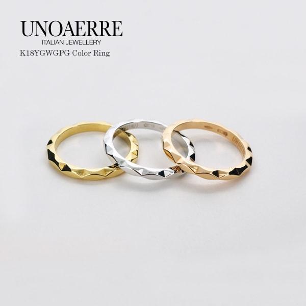 ウノアエレ K18 ゴールド リング イタリア製指輪 ゴールド k18 18k 18金 レディース ジュエリー ギフト プレゼント ラッピング 送料無料