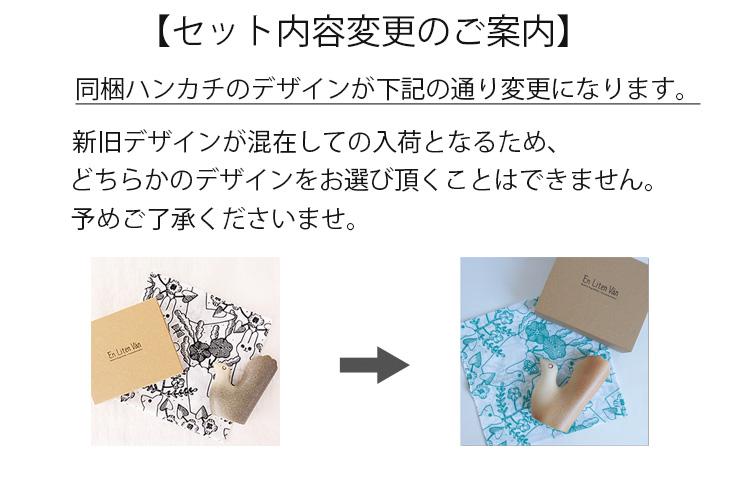 鹿児島睦×Keramikstudion/フラワーベースオブジェ