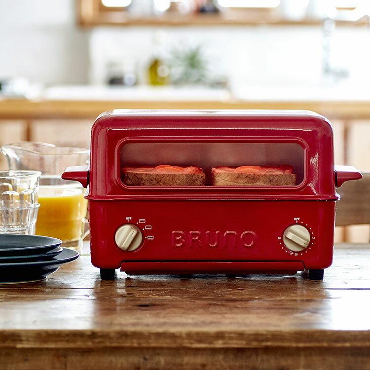 【送料無料・一部地域を除く】BRUNO トースターグリル 8種類のレシピが載ったリーフレット付き BOE033 【ブルーノ トースター グリル オーブントースター 家電キッチン 家電 朝食 食パン 雑貨 おしゃれ 可愛い かわいい 北欧 テイスト キッチン ギフト】