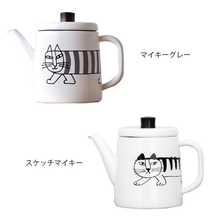 リサラーソン/野田琺瑯/マイキーポトル1.5L