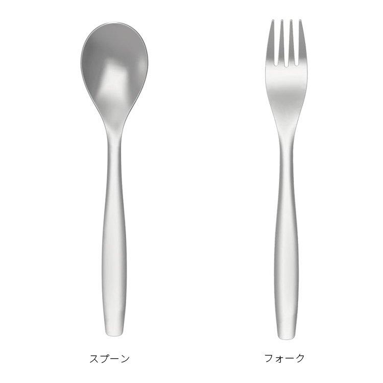 KINTO キントー HIBI ヒビ カトラリー