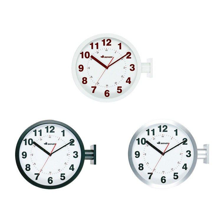 時計 ダブルフェイス ウォールクロック ダルトン DULTON S82429【壁掛け時計 壁時計 アナログ クロック インテリア雑貨 西海岸 ブルックリン インテリア 雑貨 シンプル おしゃれ かわいい 北欧 デザイン 女性 男性 プレゼント 誕生日 新築祝い】