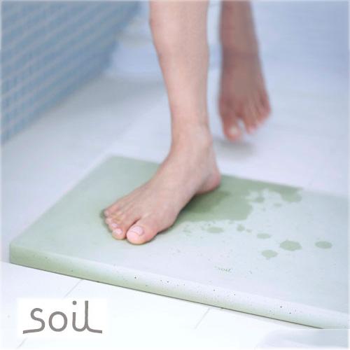 【送料無料 ポイント10倍】バスマット soil バスマット BATH MAT【マット 足拭き 吸水 吸水性 イスルギ 速乾 バスルーム soil ソイル 珪藻土 けいそうど 自然素材 ナチュラル 足拭きマット 北欧 テイスト おしゃれ ギフト】