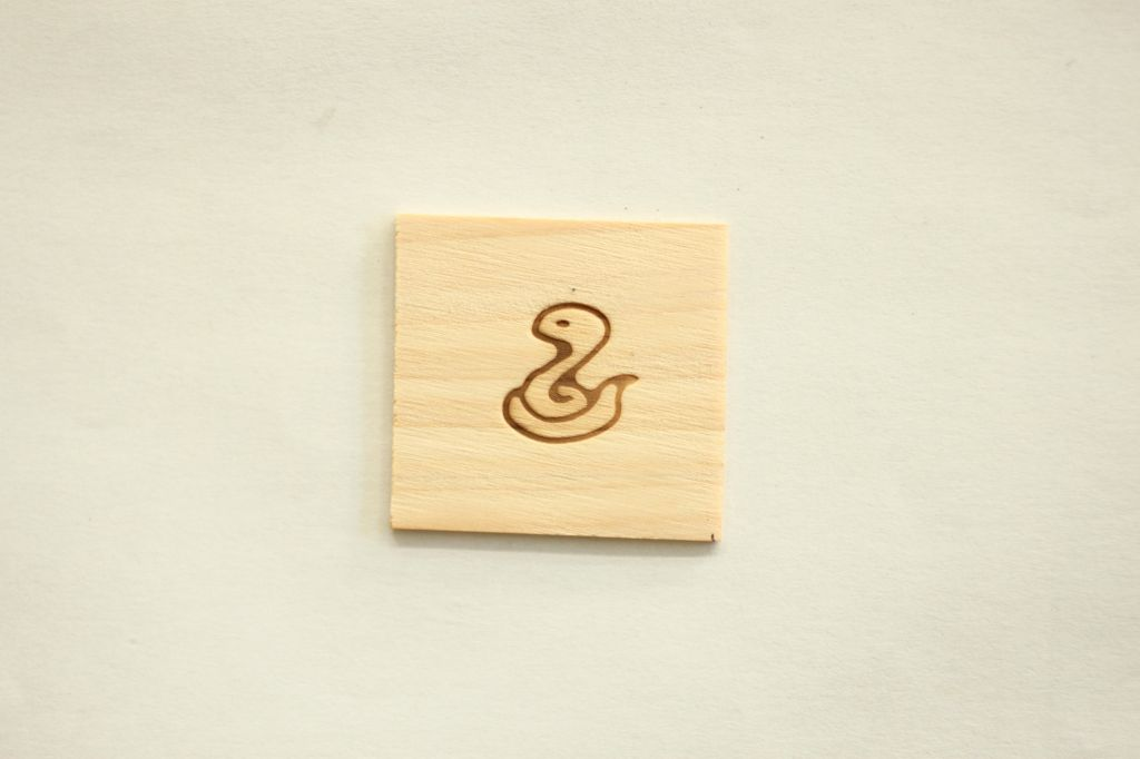 Snake branding iron ★Luck-with-money rise