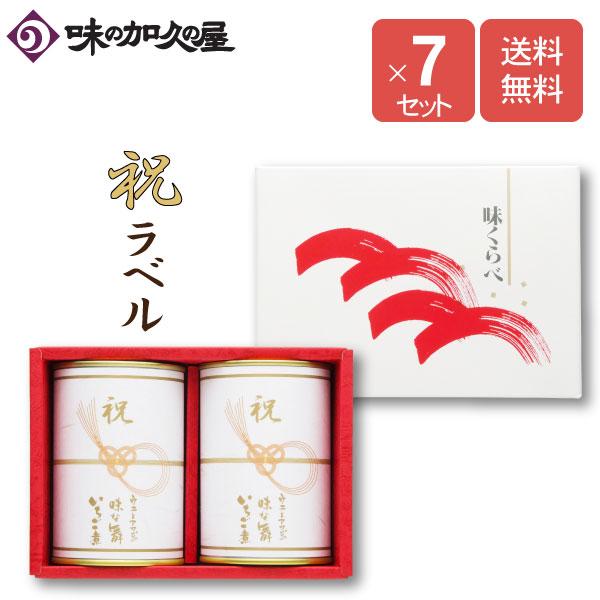 「祝」いちご煮2缶(化粧箱入)×7セット【味の加久の屋】【内祝】【お祝い】【ギフト包装済み】