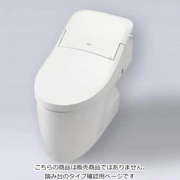 BA3Gグレード手洗付 排水芯200 INAX BW1 フチレス DT−BA283G/ ハイパーキラミックBC−BA20S+ 一体型便器ベーシア 北海道、沖縄及び離島は、別途送料がかかります。