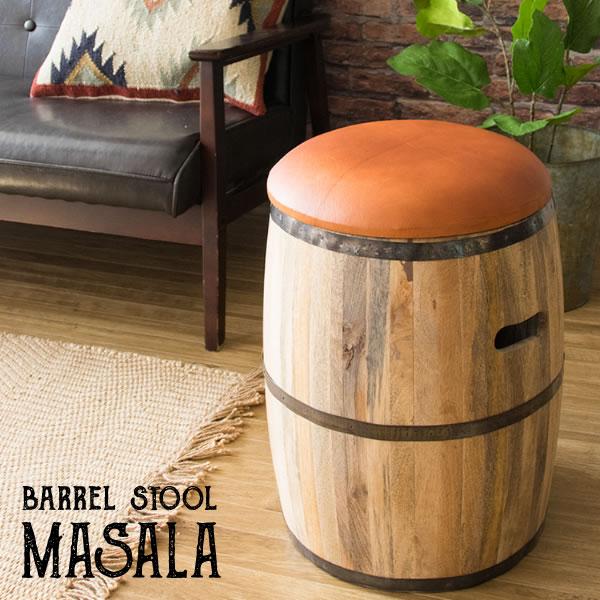 樽スツール アカシア 天然木  収納付き 本皮 デザインスツール おしゃれ