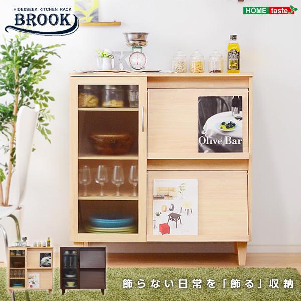 隠して飾る!木製キッチン収納キッチン収納 レンジ台 食器棚 レンジボード キッチンワゴン フラップ扉付き【-Brook-ブルック】