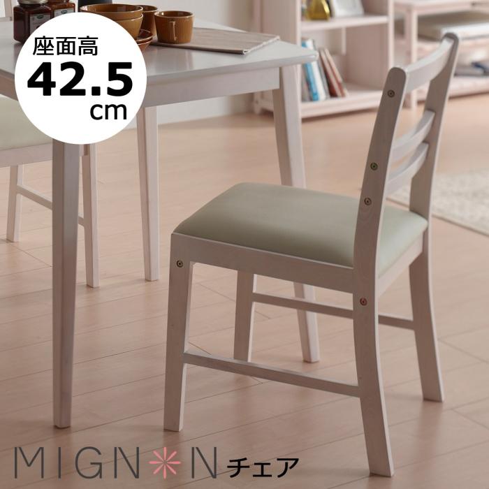 【5%ポイント還元】チェア アンティーク調 ダイニングチェア 学習チェア 木製 合成皮革 イス いす 椅子 レトロ クッション おしゃれ 一人暮らし チェア アンティーク調 イス いす 椅子