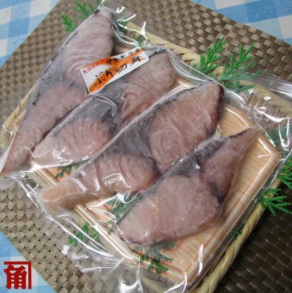 伊勢志摩で水揚げされたぶりを厳選し 干物にしました 5☆好評 伊勢志摩 角助屋 ぶりの干物 干物 魚 お取り寄せ ひもの グルメ ご当地 お買い得 ぶり